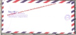 VTU Official Transcript Envelope Side 2